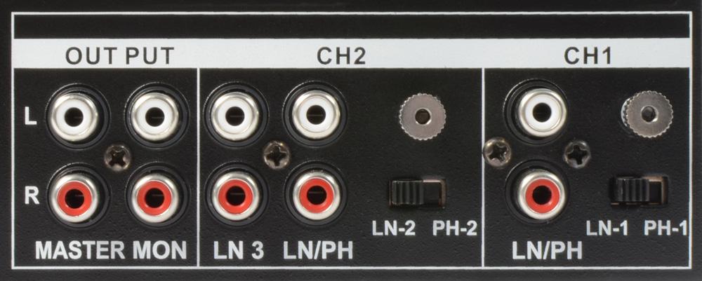 Skytec STM-2300, 2-kanálový mix pult s USB/MP3